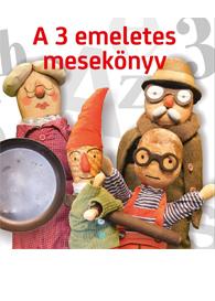 Darvasi László: A 3 emeletes mesekönyv